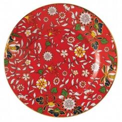 Teller Crimson Jewel - 20cm