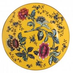 Teller Yellow Tonquin - 20cm